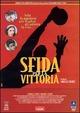 Cover Dvd DVD Sfida per la vittoria