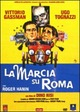 Cover Dvd DVD La marcia su Roma