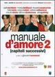 Cover Dvd Manuale d'amore 2 (Capitoli successivi)