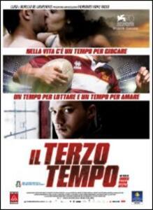 Il terzo tempo di Enrico Maria Artale - DVD