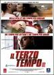 Cover Dvd DVD Il terzo tempo