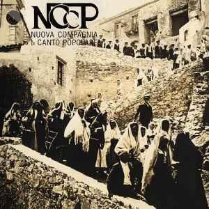 Nuova Compagnia di Canto Popolare - Vinile LP di Nuova Compagnia di Canto Popolare