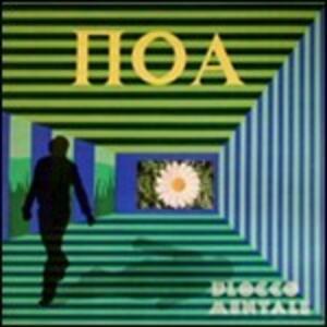 Poa - Vinile LP di Blocco Mentale