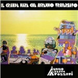 Il grande mare che avremmo attraversato - Vinile LP di Ivano Fossati