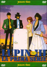 Locandina Lupin III. La prima serie. File 5