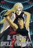 Film Il cuneo dell'amore. Vol. 1 - 2 Akira Nishimori
