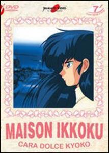 Cara dolce Kyoko. Maison Ikkoku. Vol. 7 (2 DVD) di Tomomichi Mochizuki - DVD