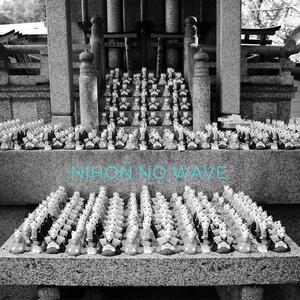 Nihon No Wave - Vinile LP