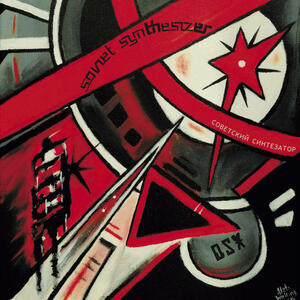 Soviet Synthesizer - Vinile LP di DSX