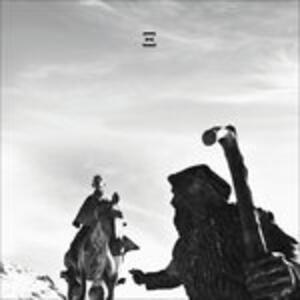 Ursprung - Vinile LP di Veil of Light