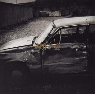 II - Vinile LP di Sleepwalker