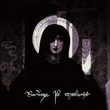 Im Ra Distare Summum Soveris (Limited Edition) - Vinile LP di Reverorum Ib Malacht