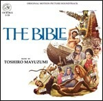 Cover CD La Bibbia