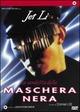 Cover Dvd La vendetta della maschera nera