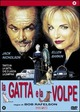 Cover Dvd DVD La gatta e la volpe