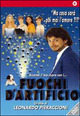 Cover Dvd Fuochi d'artificio