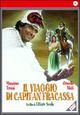 Cover Dvd DVD Il viaggio di capitan Fracassa