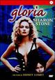 Cover Dvd Gloria