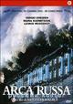 Cover Dvd Arca russa