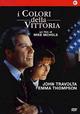 Cover Dvd I colori della vittoria