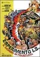 Cover Dvd Esperimento I.S.: il mondo si frantuma