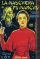 Cover Dvd DVD La maschera di Fu Manchu