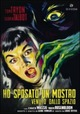 Cover Dvd DVD Ho sposato un mostro venuto dallo spazio