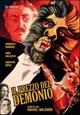Cover Dvd Il prezzo del demonio