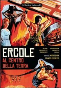 Ercole al centro della Terra di Mario Bava - DVD