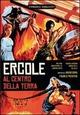Cover Dvd Ercole al centro della Terra