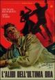 Cover Dvd DVD L'alibi dell'ultima ora