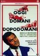 Cover Dvd DVD Oggi, domani, dopodomani