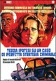 Cover Dvd DVD Terza ipotesi su un caso di perfetta strategia criminale