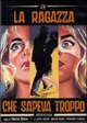 Cover Dvd La ragazza che sapeva troppo