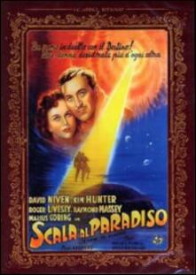 Scala al Paradiso di Michael Powell,Emeric Pressburger - DVD