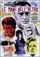 Cover Dvd DVD Le mani dell'altro [2]