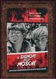 Cover Dvd Il signore delle mosche [1]