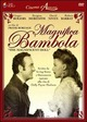 Cover Dvd DVD La magnifica bambola