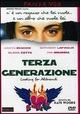 Cover Dvd Terza generazione