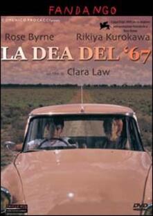 La dea del '67 di Clara Law - DVD