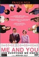 Cover Dvd DVD Me and You and Everyone We Know