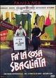 Cover Dvd DVD Fa' la cosa sbagliata - The Wackness
