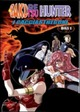Cover Dvd DVD Bakuretsu Hunter