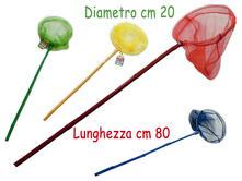 Retino Bambu' Diametro 20 Cm Lunghezza 80 Cm (Assortimento)