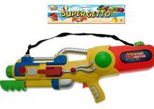Super Getto. Pistola Ad Acqua A Pressone 60 Cm