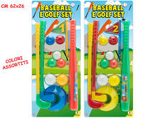 Baseball E Golf Set Con Accessori