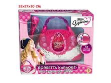 Miss Signorina. Borsetta Karaoke Con Ingresso Mp3 Window Box