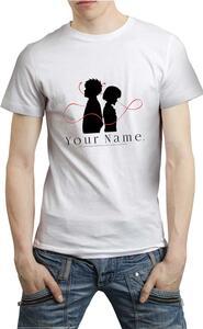T-Shirt unisex Your Name. Logo