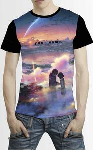 T-Shirt unisex Your Name. Tramonto