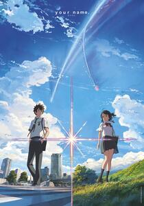 Poster Your Name. Poster